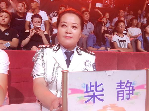 柴静:人民警察中的公益榜样