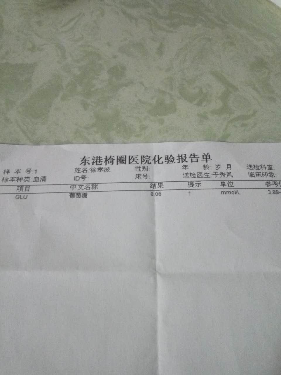 我父亲今年56岁,身高1.70,体重132斤,身体很健康,没